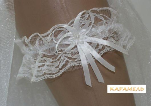 Подвязка невесты белая с белой ленточкой