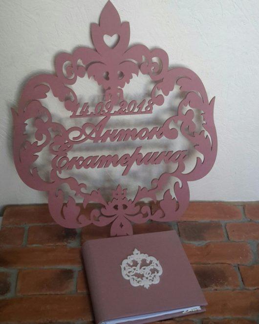 Семейный герб №2 большой 66*70 см