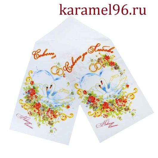 купить рушник в Екатеринбурге в наличии, купить дёшево рушник для каравая на свадьбу в Екатеринбурге