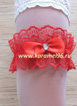 Подвязка невесты красная с красной ленточкой