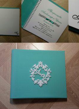Книга пожеланий Люкс мятного цвета