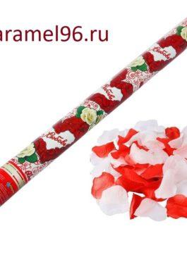 """Хлопушка """"Лепестки роз красные и белые в одном"""" 60 см"""