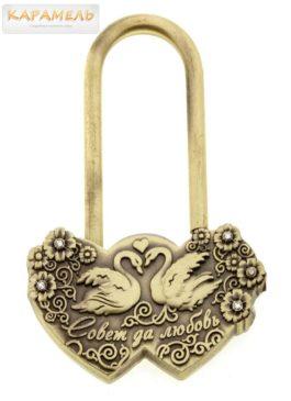 """Замочек """"Лебединая верность"""" без ключей.Свадебный замочек"""