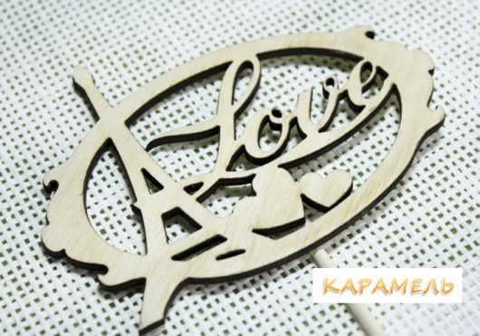 """Топпер """"Париж. Любовь"""" Объемные надписи из дерева"""