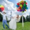 Зонт в аренду +50 шаров гелием для фотосесиии
