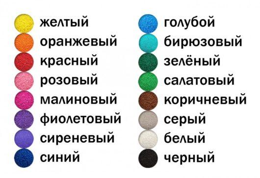 """Набор для песочной церемонии """"4 цвета песка"""" с сосудом """"Сердце"""""""