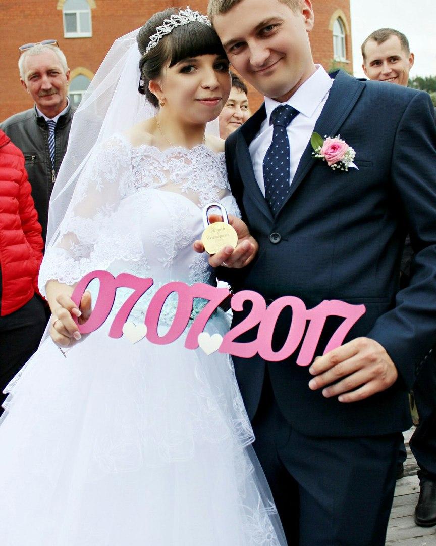 Дата свадьбы из мдф 6 мм 50 см