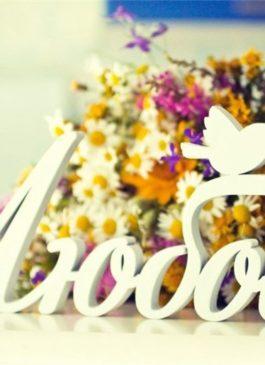 Аренда украшений! Слово Любовь с птичками, для свадьбы, фотосессии и торжества на прокат