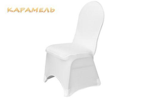 НА ПРОКАТ Белые чехлы на стулья белые универсальные