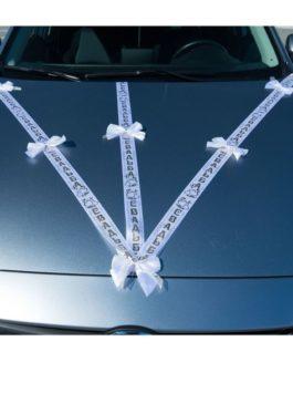 Ленты белые на машину на свадьбу