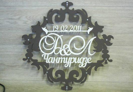 Семейный герб малый №1
