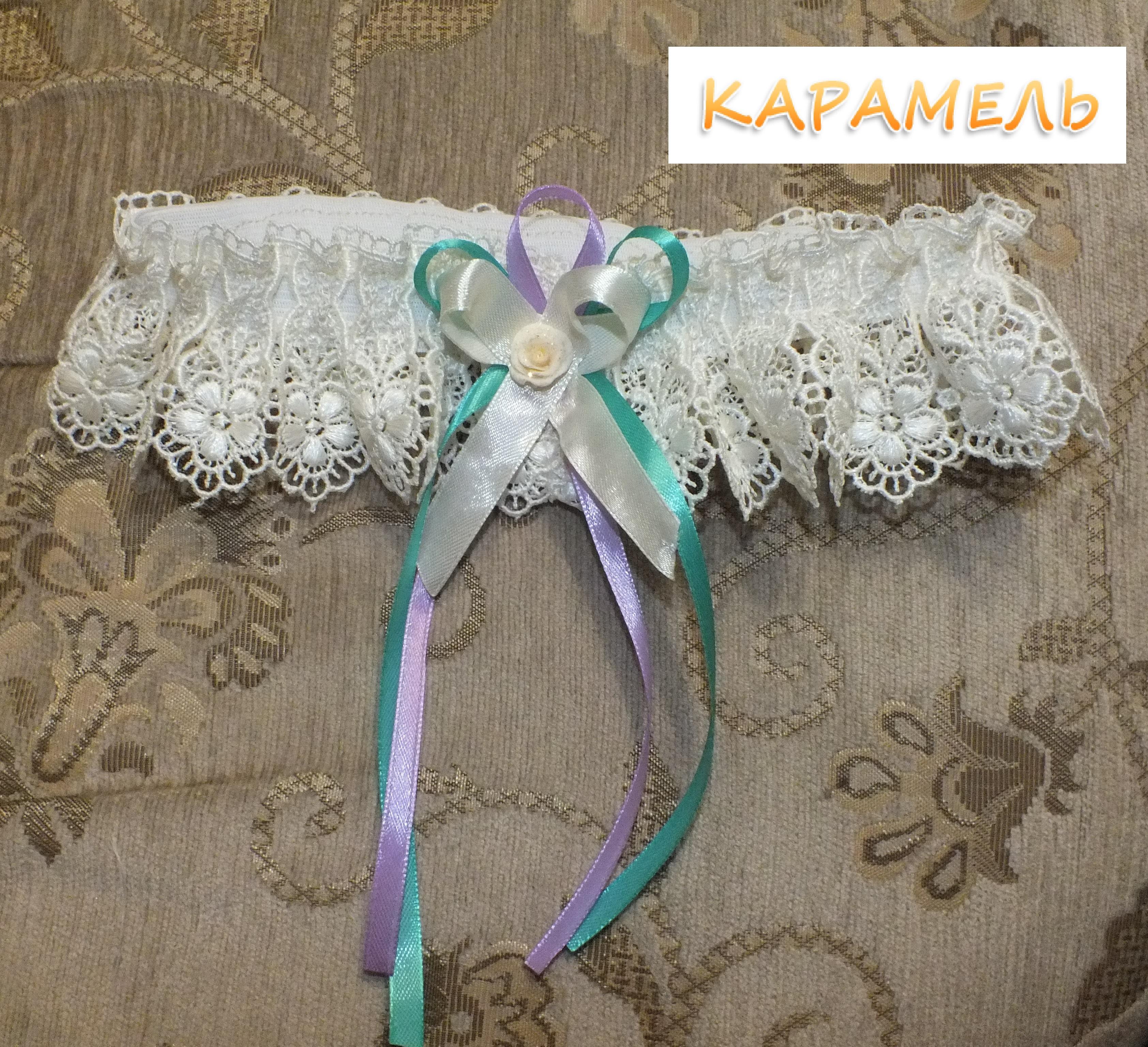 Подвязка невесты айвори с сиреневой ленточкой
