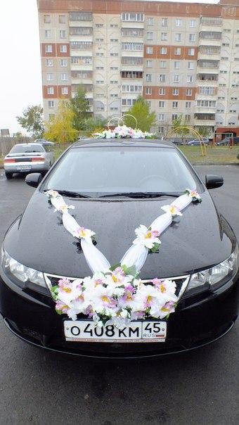 Аренда комплетка свадебного украшения на авто