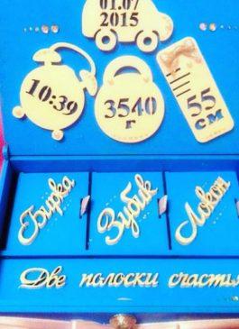 "Шкатулка ""Мамины сокровища"" малая ПОД ЗАКАЗ"