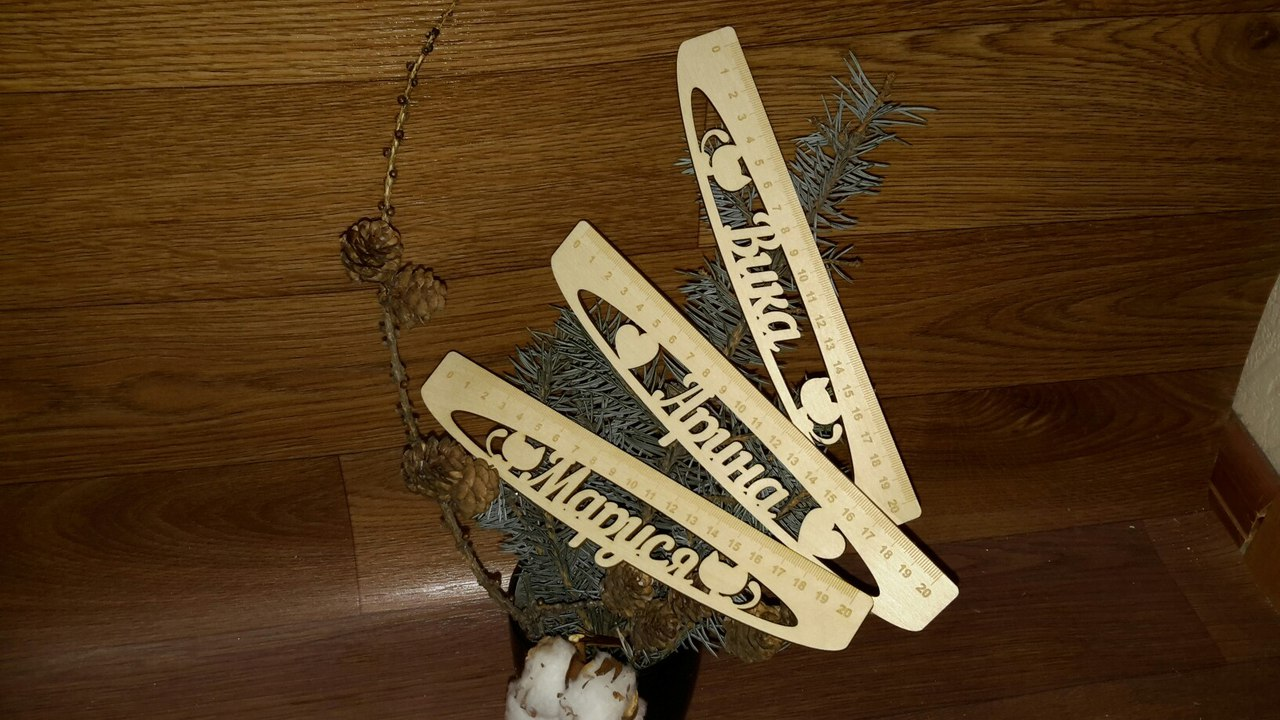 Именная деревянная линейка (От 10 штук)