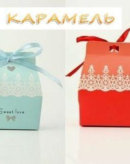 Бонбоньерки Sweet Love Свадебные, различные цвета и формы