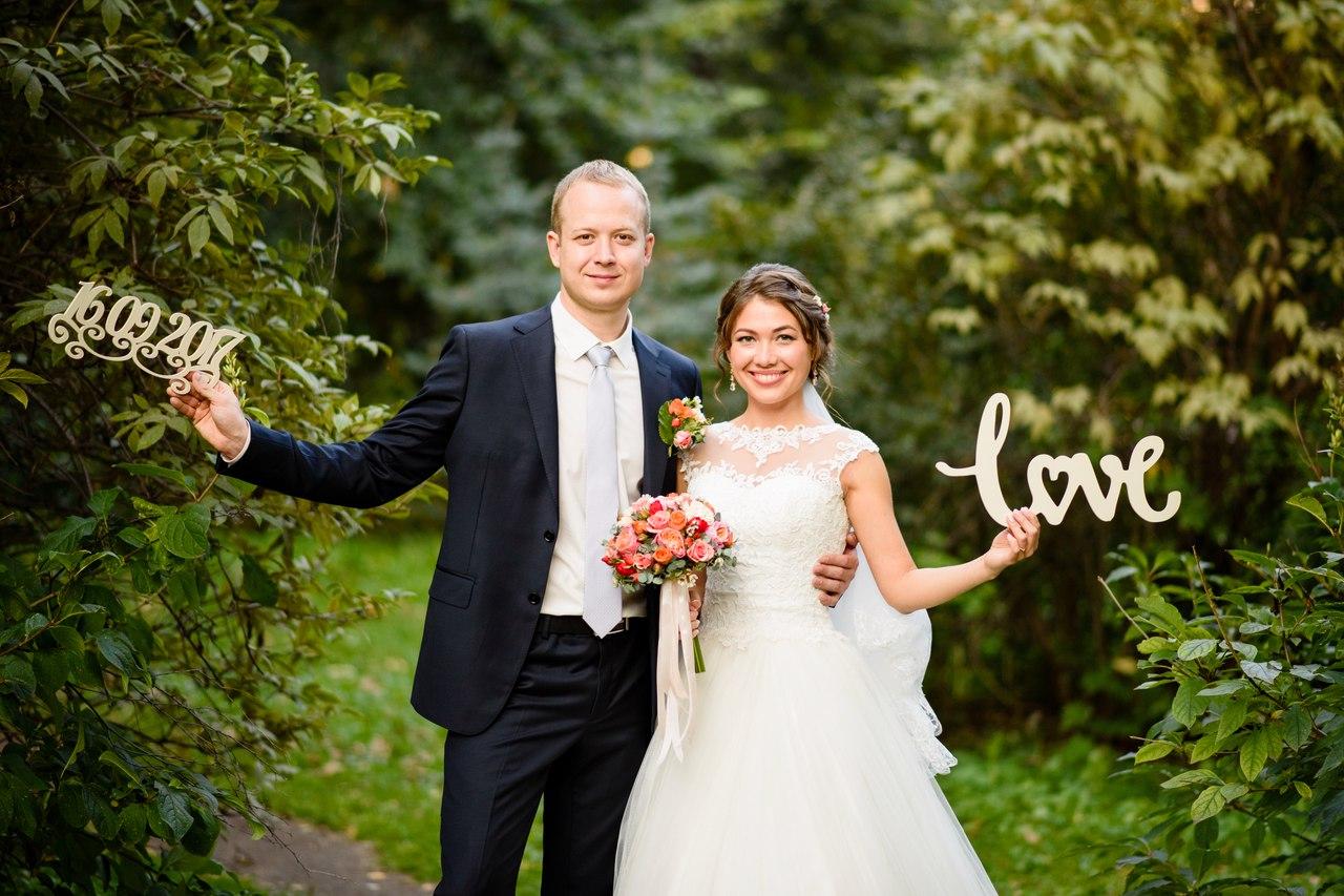 Дата свадьбы 35 см длиной и слово Love из мдф с покраской в любой цвет