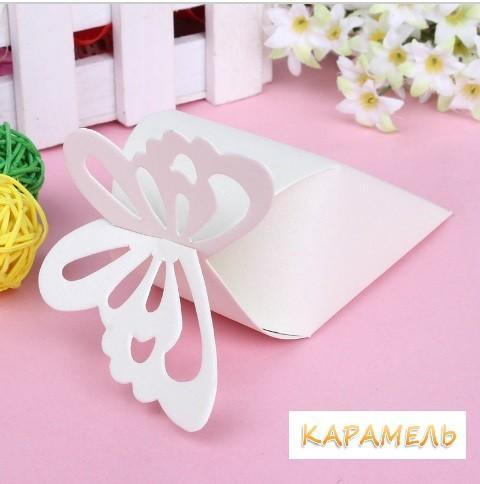 """Бонбоньерки Кусочек торта """"Бабочка"""" айвори"""