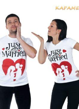 Футболки парные для молодоженов Just Married