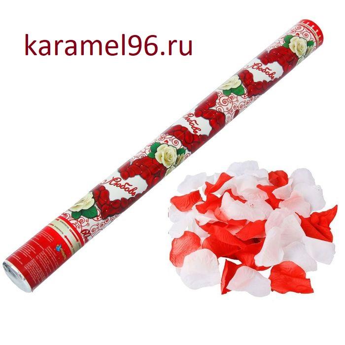 """Хлопушка """"Лепестки роз красные и белые в одном"""" 30 см"""