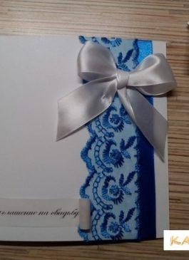 Приглашение на свадьбу именные под заказ