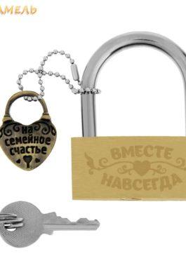 """Замок с ключом """"Вместе навсегда"""" Свадебный замочек"""