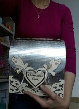 """Сундук серебрянный для конвертов""""Семейный банк"""" из дерева"""