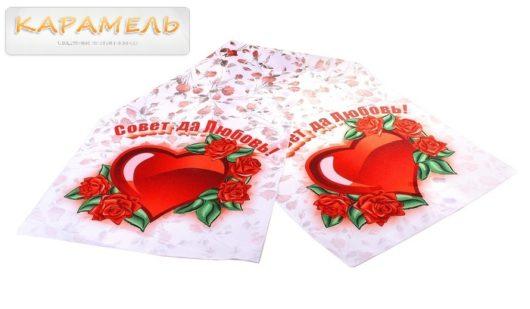 """Рушник для каравая """"Красное сердце"""""""