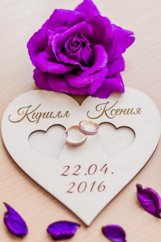Подставка для колец Сердце с именами и датой свадьбы под заказ