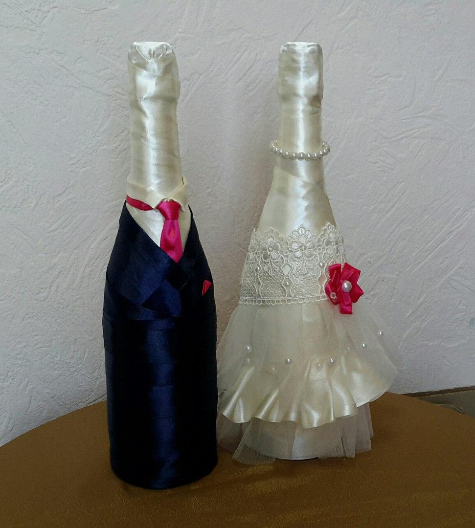 """Оформление бутылок (за2шт) шампанского """"Жених"""" и """"Невеста"""""""