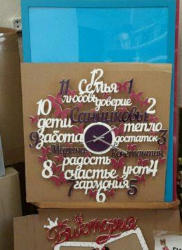 Часы Фамильные настенные из дерева под заказ