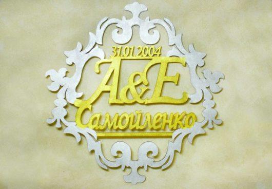 Семейный герб средний №1