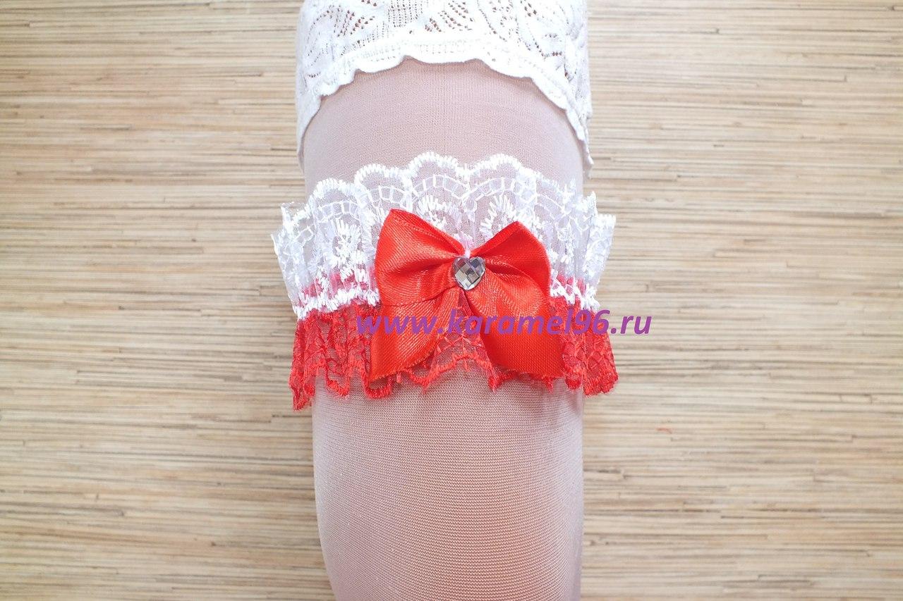 Подвязка невесты бело-красная с красным бантиком