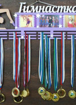 Держатели медалей