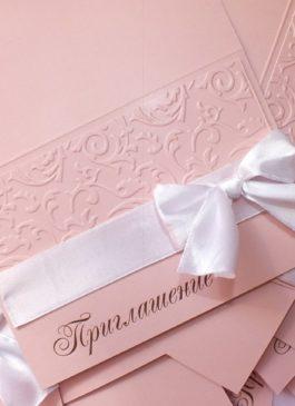Приглашение на свадьбу именные под заказ с тиснением