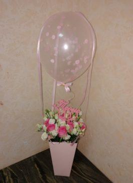 Цветочная композиция с шариком с конфетти и гелием