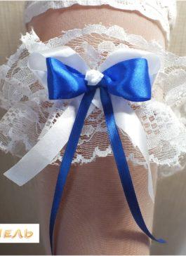Подвязка невесты белая с синим бантиком