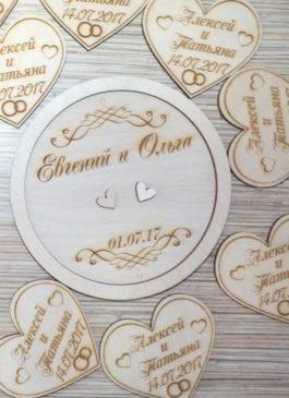 """Подставка деревянная для обручальных колец """"Сердцех"""" с именами и датой свадьбы"""