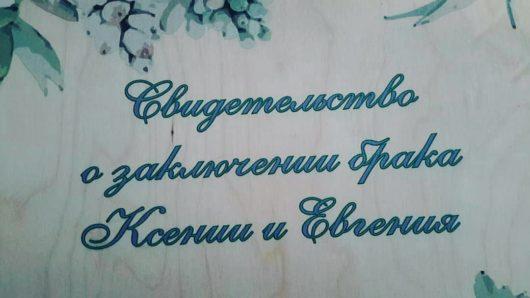 """Бонбоньерки """"Сумочка"""""""