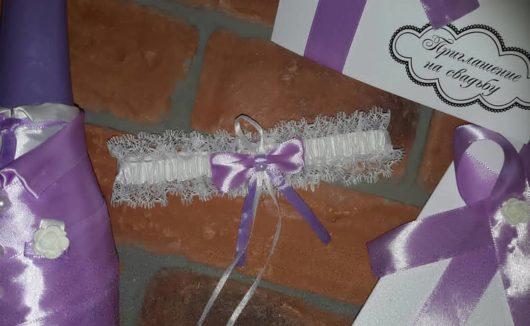 Подвязка невесты белая с сиреневым бантиком