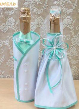 """Набор костюмчиков для оформления бутылок (за 2шт) шампанского """"Жених"""" и """"Невеста"""""""