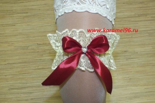 Подвязка невесты айвори с ленточкой марсала