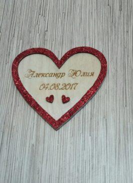 """Подставка деревянная для обручальных колец """"Сердце с блёстками"""" с именами и датой свадьбы"""