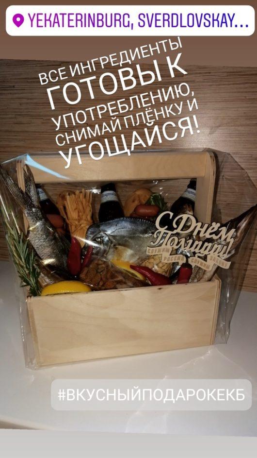"""""""Отличный"""" ящик с пивом, рыбкой, солёным арахисом, сухариками ,копчёным сыром и колбасками"""