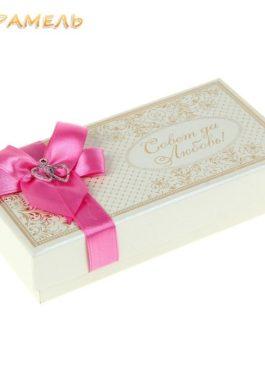Коробка из картона для денег или сувенира на свадьбу