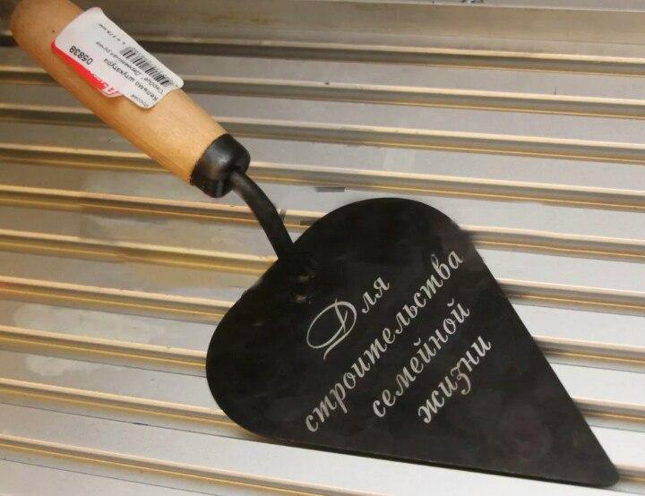 Свадебное поздравление лопата