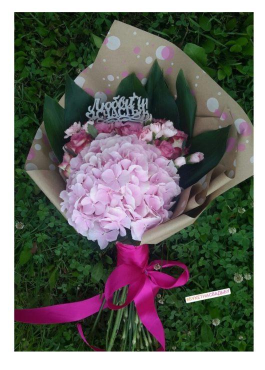"""Цветочная композиция с гортензией, кустовой гвоздикой, розами и зеленью в форме букета """"Любви и счастья"""""""