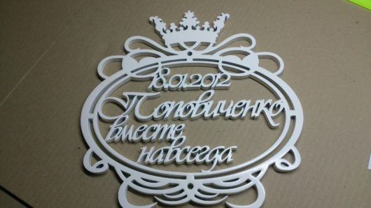 Семейный герб №7 большой 66*70 см