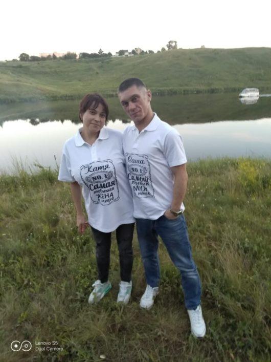 Парные футболки для мужа и жены на второй день свадьбы или годовщину свадьбы