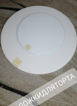 Подложка из белого оргстекла 3мм диаметр 24 см